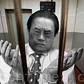 日前,據北京消息稱,周永康被關押在中國內蒙古,並有重兵把守。(大紀元合成圖片)