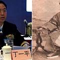 又是甲午年,這也太巧了。120年過去了,中共海軍副司令丁一平與大清朝北洋水師提督丁汝昌都姓丁。(網絡圖  片)