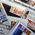 在全球媒體屏蔽法輪功被殘酷迫害的背景下,敢講真話的大紀元脫穎而出。所有海外華人主流民眾、海外媒體中國問題專家、媒體人、研究人員等,不可避免的需要通過大紀元看真實的中國新聞。中文媒體面臨重新洗牌。(大紀元)