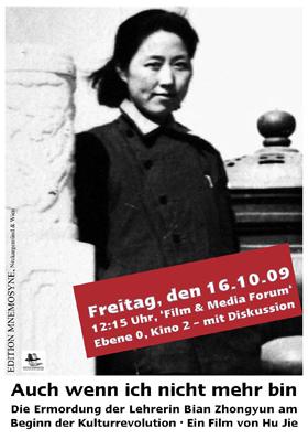 ●師大女附中是北京的重點中學。卞仲耘是1941 年老黨員,1949 年就在校任教,備受稱讚。死時50 歲,四個孩子。1957 年照片。