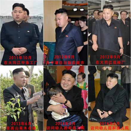 據韓媒報導,金正恩3年來持續變胖,最近進入高度肥胖階段。韓專家分析稱,「金正恩可能因為處死張成澤後因憂鬱症、憤怒和不安心理導致暴食才變胖的」。(網絡圖片)