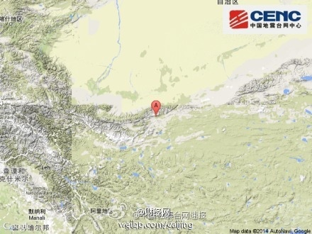 北京時間2月12日17時19分,中國新疆和田地區於田縣發生裡氏7.3級強烈地震,震源深度12公里,其後至少發生46次餘震。災區350間房屋不同程度受損,尚未有人員傷亡報告。(網絡圖片)