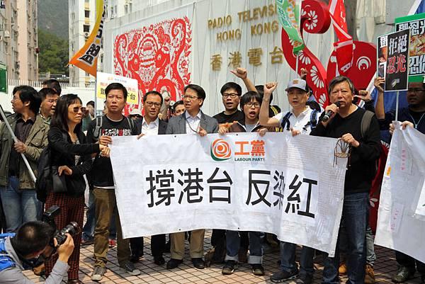 香港電台節目製作人員工會2013年3月15日抗議梁賊振英空降的廣播處長鄧忍光多次涉嫌干預編輯自主和新聞自由  ,要求鄧忍光下台,拒絕港台被中共和港府染紅赤化。(潘在殊/大紀元)