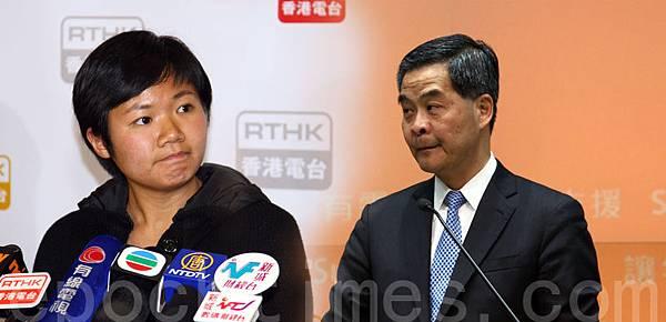 香港電台工會主席蔡玉玲(左)表示,梁振英(右)當局的做法令員工質疑港台被政治陰乾。(潘在殊/大紀元  )
