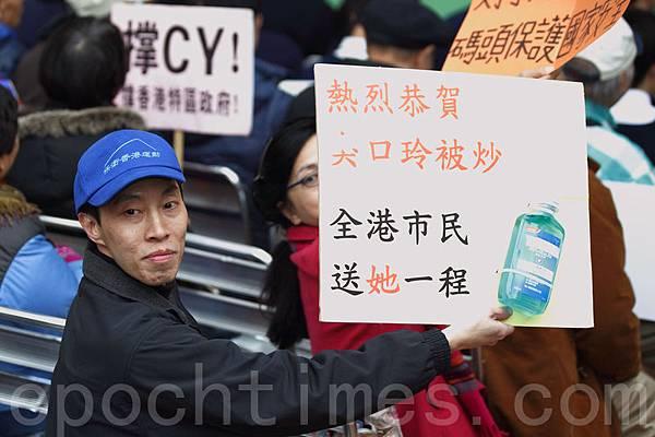 親共組織「保衛香港運動」頭目傅振中,經常在大小活動高調為梁振英撐場;其組織成員也曾出現在青關會侵擾  法輪功真相點的現場。(潘在殊/大紀元)