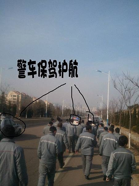 因工資被拖欠2個月及養老保險被拖欠8個月,2月14日,山東省威海三進船業有限公司600名工人到威海市政府上訪。(網絡圖片)