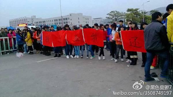因廠方未按照約定支付薪酬,數百名寒假打工的大學生在惠州比亞迪電子有限公司門口集體抗議。(網絡圖片)