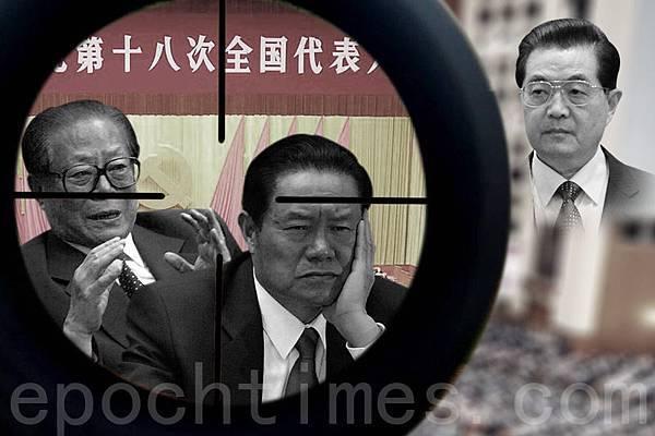 前中共黨魁江澤民自中共十六大退下十二年多,不斷以「江辦」名義搞「建議」、「意見」、「看法」干政,引  發中共黨內極大反感。港媒稱,已退休的中共政治局常委、前人大委員長、江系吳邦國也從新站隊,提議撤除江  澤民在中南海中共中央委員會內保留的「江澤民辦公室」,顯示江澤民陣營已經開始崩潰。