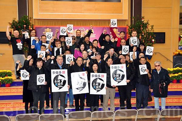 2月22日,在多倫多舉辦的港加聯記者會上,與會者佩戴藍絲帶,聲援香港「反滅聲」行動(周行。大紀元)