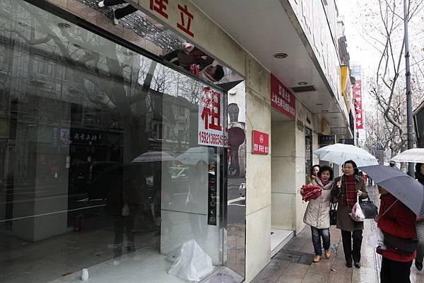 上海淮海路商業街,連續有十幾家比鄰的沿街店面或是空置或是租給「臨時甩賣」,有的已「空鋪」半年之久。 (大紀元資料室)