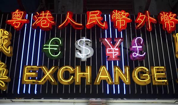 位於香港的一處人民幣外匯兌換點招牌。中國政府嚴格掌控著人民幣匯率。中國央行每日為人民幣設定中間價,允  許匯率在中間價上下1%的幅度內浮動。 香港是離岸人民幣主要市場,匯率可自由浮動。投機客大多會在離岸市場  上買進、賣出人民幣。(AFP PHOTO / Antony DICKSON)