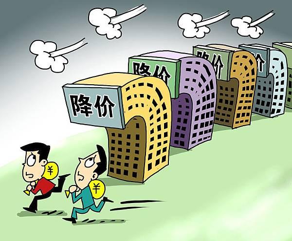 目前樓市降價潮波及珠三角,廣州再有房企跟風全線88折。(大紀元資料室)