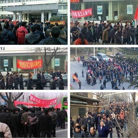 因半年未領到工資,山東省肥城市楊莊煤礦工人連日罷工。2月25日,上千工人徒步70公里,突破封鎖到省政府濟南上訪。(網絡圖片)