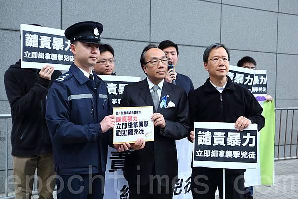 香港公民黨成員到位於灣仔的警察總部抗議,要求警方盡快緝拿襲擊劉進圖的凶徒。他們批評梁振英上台後,新聞  自由嚴重倒退,之前已經發生陽光時務負責人陳平遇襲、壹傳媒主席黎智英及am730創辦人施永青被人恐嚇等恐怖  暴力事件,警方至今都未能破案。(蔡雯文/大紀元)
