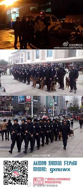 中共兩會首日遇陰霾 桂林再傳血案 全城戒嚴