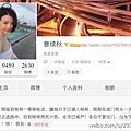3月3日,中共兩會在北京又遭遇重度陰霾中開始,國人還在雲南昆明已造成至少33人(據不完全統計)死亡的暴力恐襲陰影之中,大陸微博傳出桂林再生事端,在強大民意之下,中共官媒人民網承認桂林發生惡性事件,但事情真相到底怎樣,目前還是撲朔迷離。(網絡截圖)