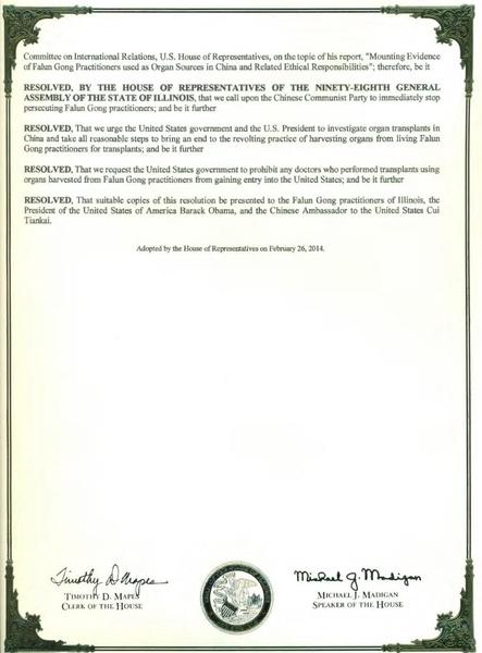 美國伊州眾議院全票通過決議案 譴責中共活摘美國伊利諾伊州眾議院決議