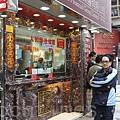 日前人民幣對外貨幣大幅貶值,引發中南海恐慌。圖為3月4日香港兌換店情景。(余鋼/大紀元)