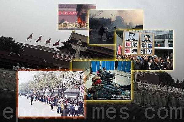 中共「兩會」前夕,先後發生震驚中外的香港明報前總編輯遇刺和昆明殺戮事件,與15年前中共江派一手策劃的驚天大陰謀手法類似。(大紀元合成圖片)