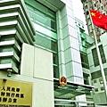 ■陳宥羲在網上留言聲稱「要學猶太人炸咗中聯辦」,被終審庭斥責令人厭惡。