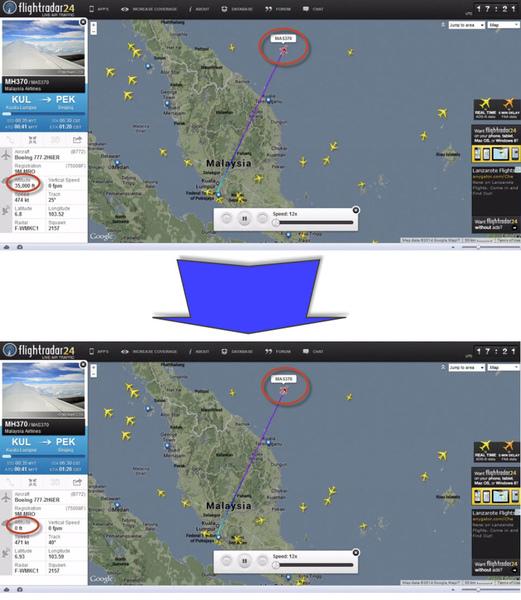 Flightradar24網站雷達歷史紀錄顯示,馬航MH370從雷達上消失的前一刻瞬間從35,000英尺高空降低到貼近海面。(網絡圖片)