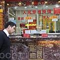 人民幣續貶 香港專家料金融資產受壓 法巴料人民幣貶值有利出口,但對包括房地產、債券等金融資產將構成風險