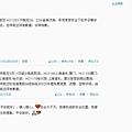 有消息稱,  中共高層已下令,軍隊可以擊落形跡可疑的接近北京中心的民航機。3月10日,一架上海飛往北京的航班迫降濟南,11  日又有多架航班詭異取消。