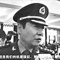 在中共的兩會上,中共人大代表、中共軍隊總後勤部政委劉源上將首次承認「腦控」是中共當局的機密項目。(網絡圖片)