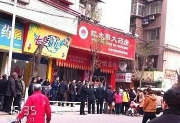 3月11日下午,四川南充市有7位行人先後在街頭遭氣槍彈襲擊受傷。(網絡圖片)