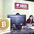 香港首部比特幣櫃員機推出,暫設於ANX灣仔的總辦事處,目前僅開放予公司註冊客戶。(余鋼/大紀元)