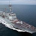 正在印度洋協尋馬航失聯班機的美國海軍基德號導彈驅逐艦(The USS Kidd,圖),將停止參與搜索任務,改由巡邏機接替。美國第七艦隊發言人17日表示,基德號從自10日起搜索範圍已逾2萬平方公里,但因得不到馬國政府更多的咨詢支持,美國決定改變協尋方式。(維基百科)