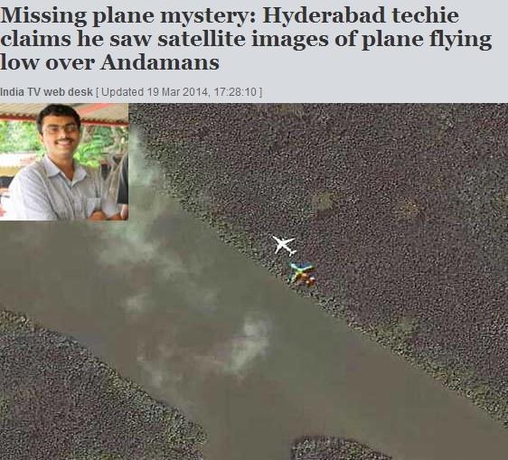印度南部城市海得拉巴的一名工程師稱,通過衛星在安達曼海捕捉到一個疑似失聯客機的照片。(網頁截圖)