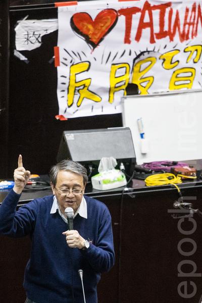 資深政經評論家林保華21日表示,只有港台兩地的民主力量相互鼓勵,才能免於中共政權的侵蝕。(陳柏州/大紀元)