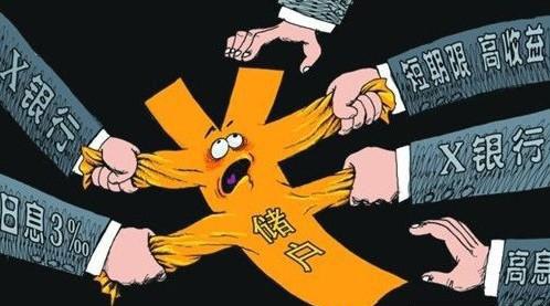 華日:中國銀行玩花樣 出售壞賬給自己 弄虛作假,自欺欺人是中共本質;謊言﹑謠言為黨技;邪﹑騙﹑煽﹑鬥﹑搶﹑痞﹑間﹑滅﹑控為治國之道!