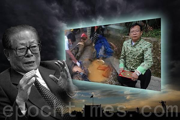 3月30日,江澤民的御用風水師之一香港風水師鄭國強在廣東肇慶一墓園替客人看風水時,泥石流活埋亡身。(大紀元合成圖片)