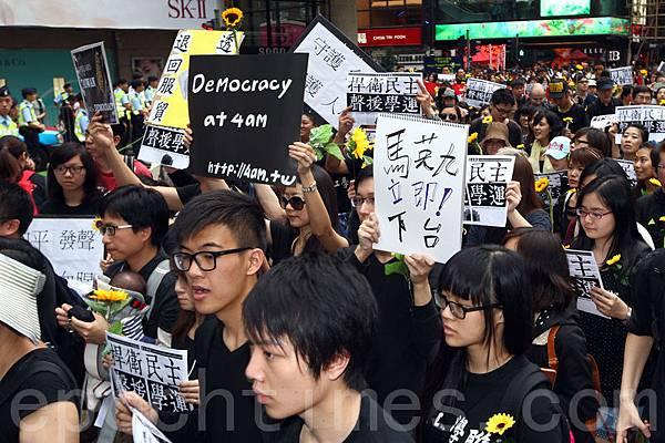 台灣反對兩岸服務貿易協議的「太陽花學運」3月30日再掀高潮,在香港由一批台灣學生組成的「守護台灣青年陣線」同  日發起遊行,聲援當日在台北舉行的反服貿集會,主辦方指有過千人參加。(潘在殊/大紀元)