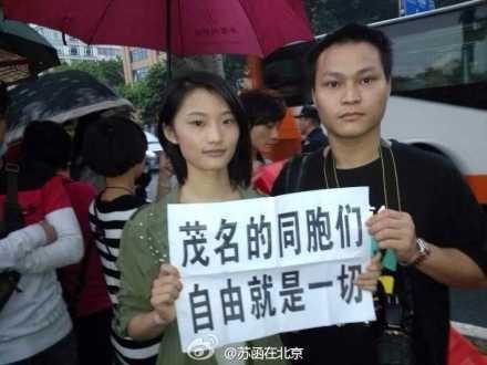 4月1日,數百在廣州工作的青年到省政府和平請願,現場有9人被警方強行帶走。其中一名被帶走的女孩叫觀東琴,她被喻為「最勇敢的美女」。(網絡圖片)