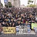 凱道反服貿,現場的民眾通過高素質的展現,反對馬政府一意孤行,罔顧民意,強行為財團通過的服貿協議,反對者聲稱,此舉將會衝擊台灣民生、文化、教育及國家通訊等危害,並且譴責政府鎮壓群眾的暴力行為。(王仁駿/大紀元)