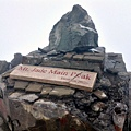 海拔3952公尺的玉山主峰石碑日前遭雷擊,石碑位移、告示牌及基座受損;玉管處8日表示,目前研判可能是在4日凌晨受密集雷雨包波及所致。(玉管處提供)