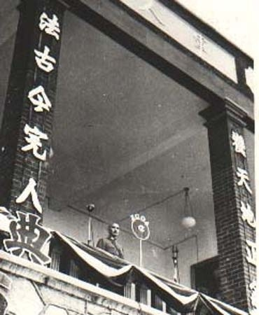1937年,盧溝橋事變發生後的第10天,蔣中正在廬山發表題為「最後關頭」的抗日演說, 揭開了中華民族八年全面浴血抗戰的序幕。(網絡圖片)
