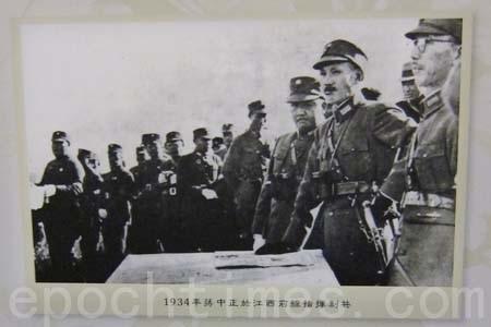 1934年,蔣中正在江西剿共。(大紀元)