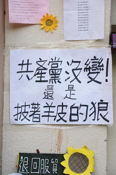 太陽花學運進入第19天,學生製作各式海報張貼在立法院議場外。(李丹尼/大紀元)