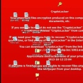 最近有許多使用者感染新的勒贖軟體病毒,遭到該病毒感染後,作業系統中有多種檔案會被加密,遭到感染的使用者需要支付$300美金或歐元「贖款」獲取金鑰才能將檔案解密。