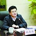 分析稱江西落馬的副省長姚木根主要問題出現在任職發改委。(網絡圖片)