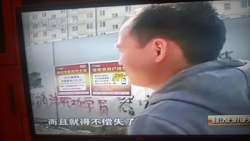 2014年4月11日,海外中文網站牆外樓刊出「CCTV把關不嚴啊,有臨時工要倒霉了」為題的圖文消息,圖片顯示,央視(CCTV)2台的某期《經濟半小時》節目中的一個畫面中出現「活摘法輪功學員器官」等字樣的標語。(網絡圖片)