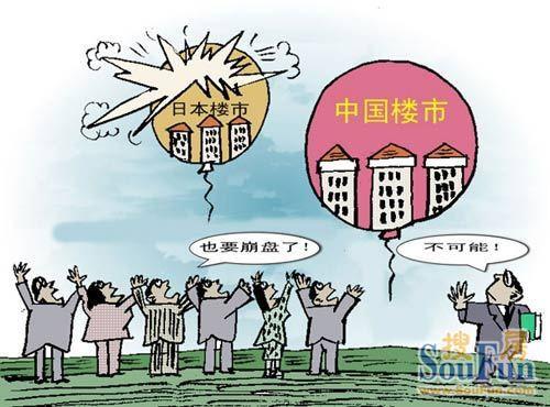 福布斯:中國房地產崩潰已經開始