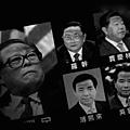 前中共5高官出國將面臨國際刑警拘捕 中共5高官江澤民、吳官正、賈慶林、羅干、薄熙來出國將面臨國際刑警拘捕。(合成圖)