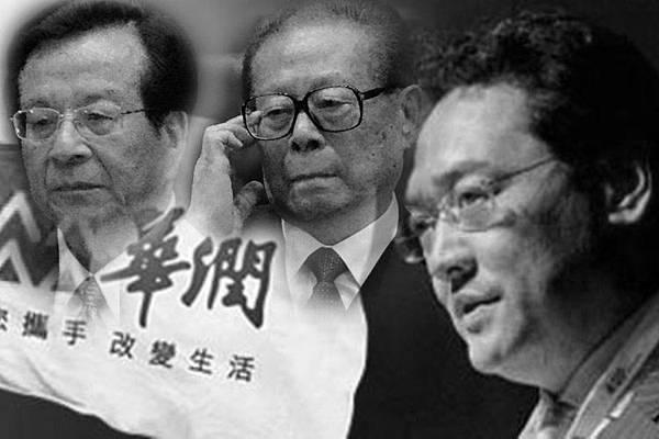 自17日爆出新華社記者實名舉報中共江澤民集團在香港的馬仔、香港華潤總裁宋林巨額貪腐後,事件成為香港社會的焦點  新聞,宋林至今沒有公開露面。消息人士稱,宋林已經被控制了,此案牽動中共最高層,宋林是梁振英背後的關鍵人物,  中南海已經釋放倒梁振英的信號,宋林落馬在所難免,很有可能成為第二個劉鐵男。(大紀元合成圖片)