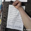 4月18日,東莞裕元鞋廠數萬人工人繼續罷工。由於有工人被抓,引發工人群情激憤,走上街頭遊行示威。。(網絡圖片)
