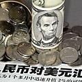 2014年以來,人民幣兌美元開始走入貶值通道,人民幣兌美元中間價屢創新低,年內下跌逾1%;即期匯價年內累計下跌  2.8%,業內專家表示,若考慮中美兩國通脹率的差異,人民幣實際貶值幅度已達到3.2%。(大紀元資料室)